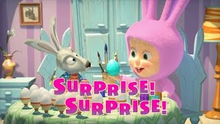 Video Masha and The Bear - Surprise! Surprise! (Episode 63) Happy Easter! 🐰 MP3, 3GP, MP4, WEBM, AVI, FLV Januari 2018