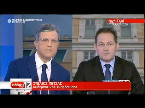 Στ.Πέτσας: Θέλαμε καταδίκη των τουρκικών ενεργειών και το πετύχαμε | 14/12/2019 | ΕΡΤ