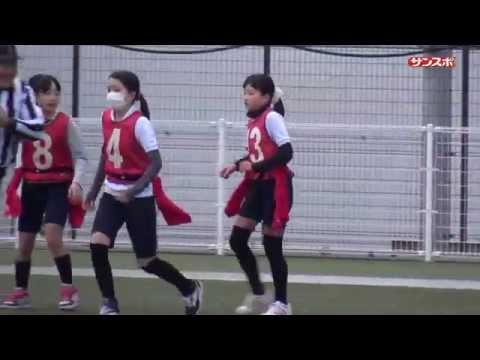 第5回エキスポフラッシュカップ  豊中市立新田小学校B-高槻市立郡家小学校レッドスターのフラッグフットボールの試合