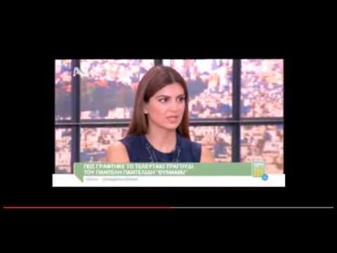 "Video - Η ΑΠΟΚΑΛΥΨΗ του Λεμπιδάκη για το τραγούδι ""Θυμάμαι"" του Παντελίδη-Πώς και πού το έγραψε"