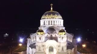 Виртуальный тур и видео по морскому собору в г. Кронштадт