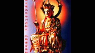 Địa Tạng Kinh Giảng Ký tập 25 - (27/53) - Tịnh Không Pháp Sư chủ giảng