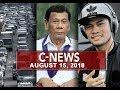 News (August 15, 2018)