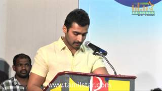 Adhithi Movie Audio Launch Part 3