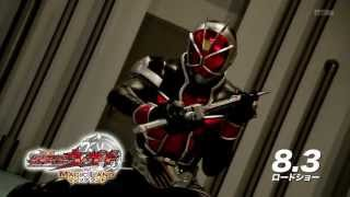 Nonton 仮面ライダーウィザード in Magic Land  [HD] Film Subtitle Indonesia Streaming Movie Download