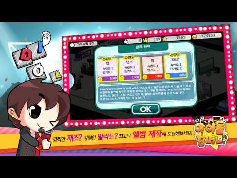 Video of 아이돌 컴퍼니 for Kakao