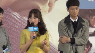 宋慧喬Song Hye Kyo(송혜교)、姜棟元Kang Dong Won(강동원) My Brilliant Life Movie Premiere In Hong Kong 20141025