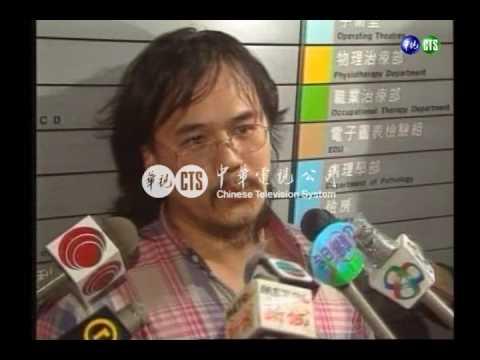 華航CI642班機香港迫降發生事故