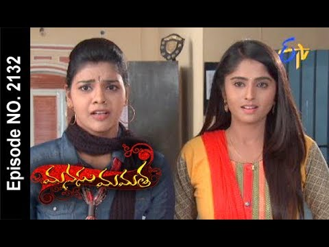 Manasu Mamata | 21st November 2017 | Full Episode No 2132