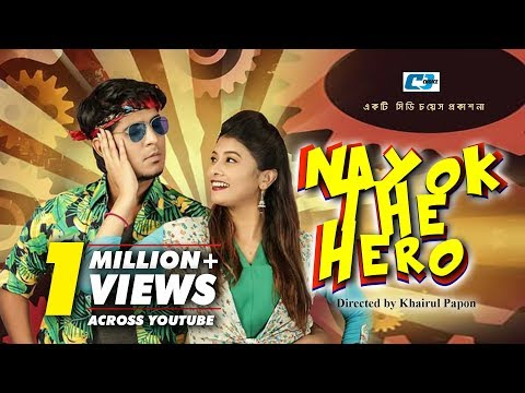 Nayak The Hero | নায়ক দ্যা হিরো | Tawsif Mahbub | Toya |  | Khairul Papon | Bangla New Natok 2019