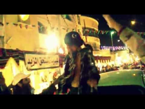بنت فشلوم ترقص في احتفالات 17 فبراير