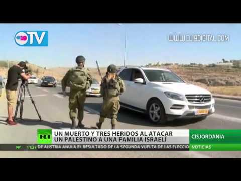 Un rabino israelí muerto y tres heridos en un tiroteo en Cisjordania