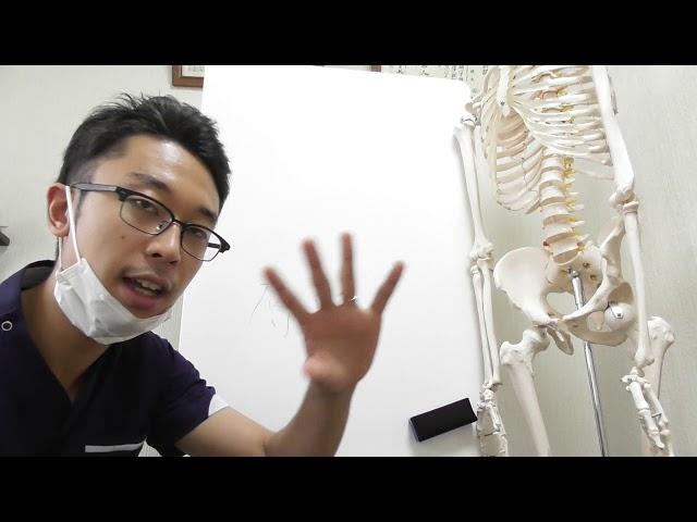 【札幌 腰痛 整体】医者が見落としてきた大切なこと