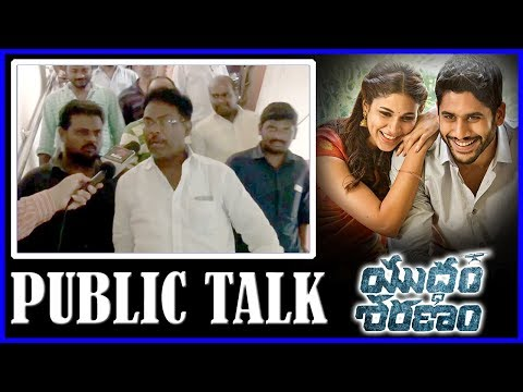 Yuddham Sharanam Movie Public Talk @Naga Chaitanya | Lavanya Tripathi Movie Review & Ratings  out Of 5.0