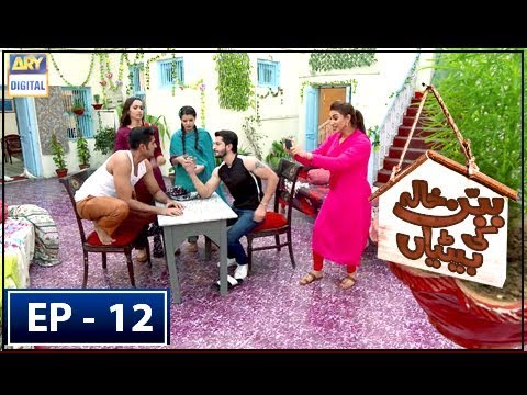 Babban Khala Ki Betiyan Episode 12 - 27th September 2018 - ARY Digital Drama