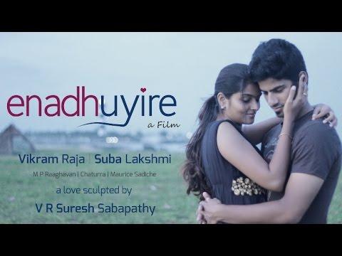 ENADHUYIRE - A Film Teaser  short film