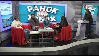 12.12.2017. Гості: Дмитро Кацал, Андрій Фікташ