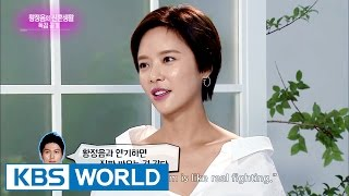 Video Interview with Hwang Jungeum [Entertainment Weekly / 2016.08.01] MP3, 3GP, MP4, WEBM, AVI, FLV Maret 2018