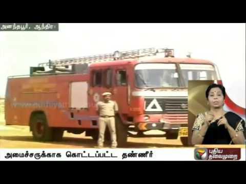 Andhra-Pradesh-minister-wastes-water-on-helipad