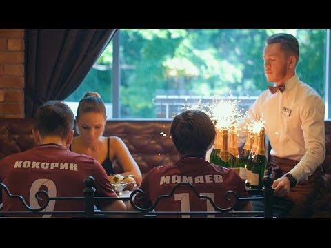 В Брянске сняли клип про Мамаева и Кокорина