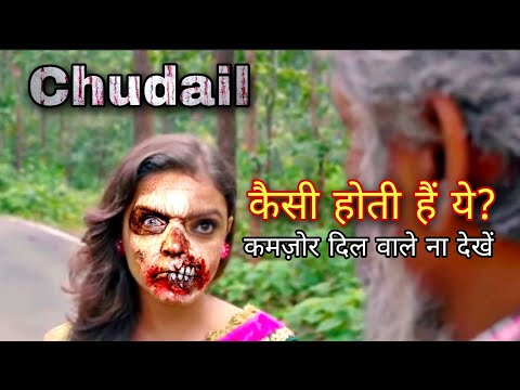डाकीनी || Dakini || Dayan || Chudail || Chalawa || dehradun biggest hit short film