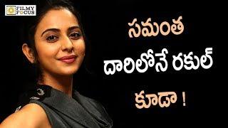 Rakul Preet wants to Marry In to a Telugu Family
