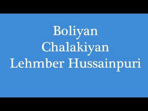 Boliyan By Lehmber