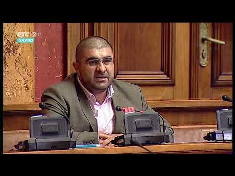 Dr. Fehratović u Skupštini o zločinu u Sjeverinu: Sramota za sudstvo, žrtve još čekaju pravdu