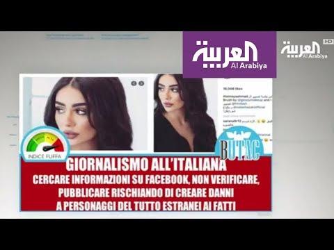 العرب اليوم - شاهد: صور لنجمات في صحف أوروبية على أنها لأخت إرهابي مانشستر