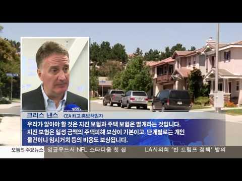 빅원 발생시 피해 '두 배'  11.17.16 KBS America News