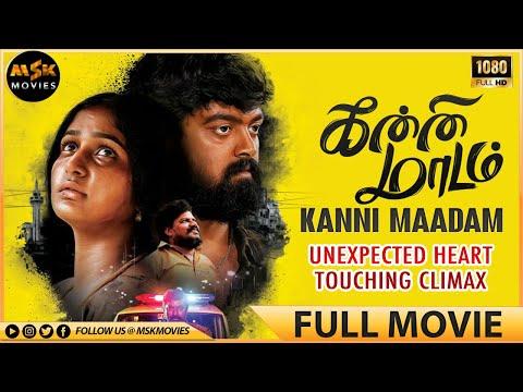 Kanni Maadam Romantic Tamil Full HD Movie with English Subtitles   Sriram Karthick, Saya Devi