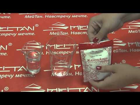 Маска для лица «Жемчужная пудра» Эксклюзивные разработки ТМ МейТан MeiTan