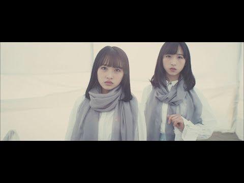 【MV】Position Short ver.〈AKB48若手選抜〉/ AKB48[公式]