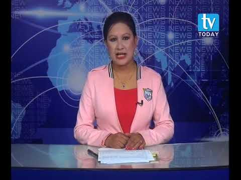 (Doteli Movie Onair News TV TODAY TELEVISION,... 58 seconds.)
