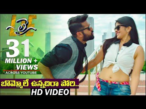 Bombhaat Full Video Song   Lie Video Songs   Nithiin, Megha Akash