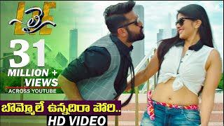 Video Bombhaat Full Video Song | Lie Video Songs | Nithiin, Megha Akash MP3, 3GP, MP4, WEBM, AVI, FLV Maret 2018