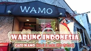 Nagoya Japan  City new picture : Warung Indonesia di chikusa nagoya japan | バリカフェ