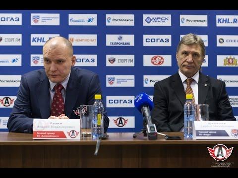 """Пресс-конференция - """"Автомобилист"""" 2:0 """"Амур"""" (10.10.2015)"""