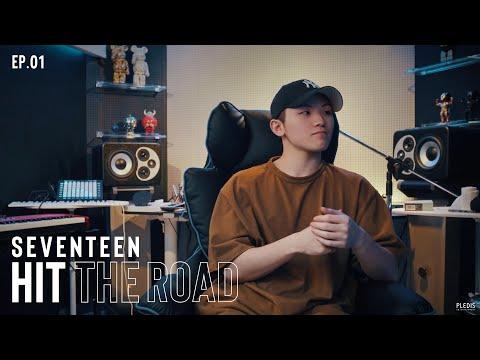 EP. 01 네가 편히 걸을 수 있도록 | SEVENTEEN : HIT THE ROAD