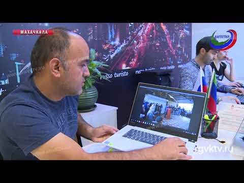 В Дагестане вдвое вырос спрос на турмаршруты по республике