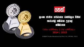 Balumgala 10.06.2016
