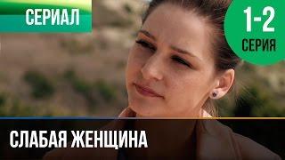 Сериалы Русские Мп4 Скачать Торрент - фото 11