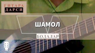 Gitara chalishni oʻrganamiz: http://www.personal.ceu.hu/students/11/Nodir_Ataev/index.html Bolalar Oʻzbekcha Vikipediyada: ...
