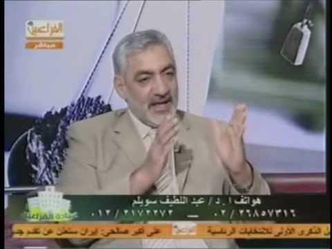 يمني طولان مع الدكتور عبد اللطيف سويلم ج3