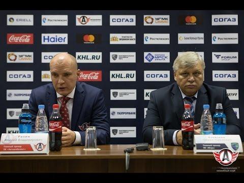 """""""Автомобилист"""" - """"Югра"""": Пресс-конференция, 5.09.2016"""