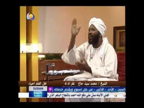 التعامل مع الازواج- محمد سيد حاج