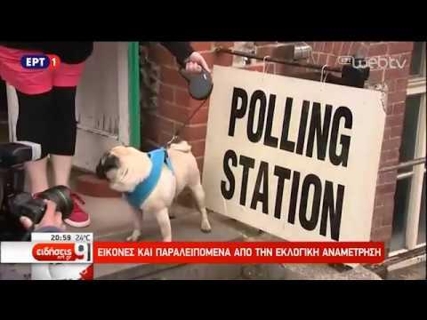 Βρετανικές Εκλογές 2017 -1