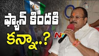 BJP Leader Kanna Lakshmi Narayana to Join In YCP Party | Somu Veerraju Appointed as AP BJP President