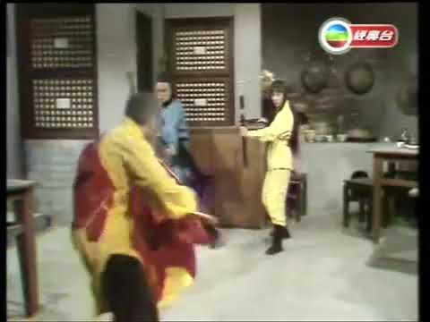 Return of the condor heroes 1976 episode 5