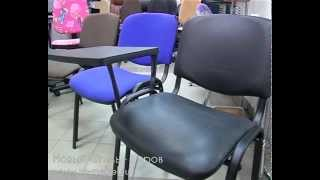 офисные кресла в екатеринбурге купить